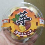 ヤマザキ安納芋ケーキ