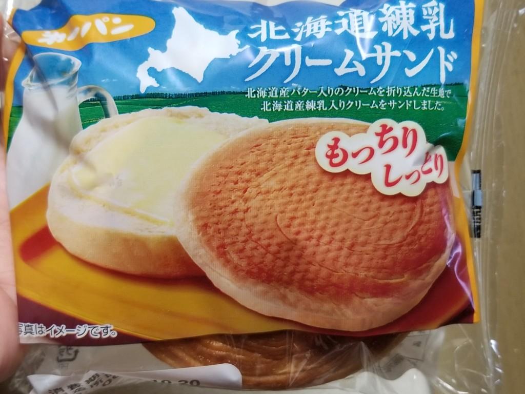 第一パン 北海道練乳クリームサンド