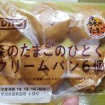 フジパン 森のたまごのひとくちクリームパン