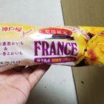 神戸屋 安納芋フランス 2019