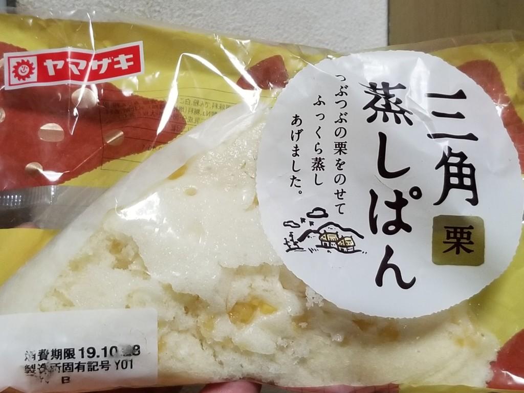 ヤマザキ 三角蒸しパン 栗