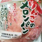 フジパン りんごのメロンパン