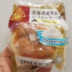 ヤマザキ PREMIUM SWEETS 北海道産牛乳のシフォンケーキ