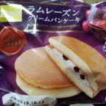 Pasco ラムレーズンクリームパンケーキ
