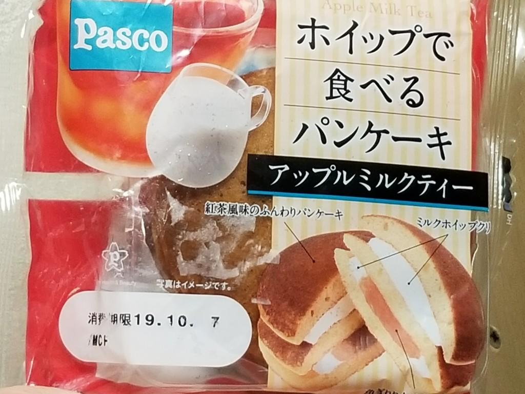 敷島製パン ホイップで食べるパンケーキ アップルミルクティー