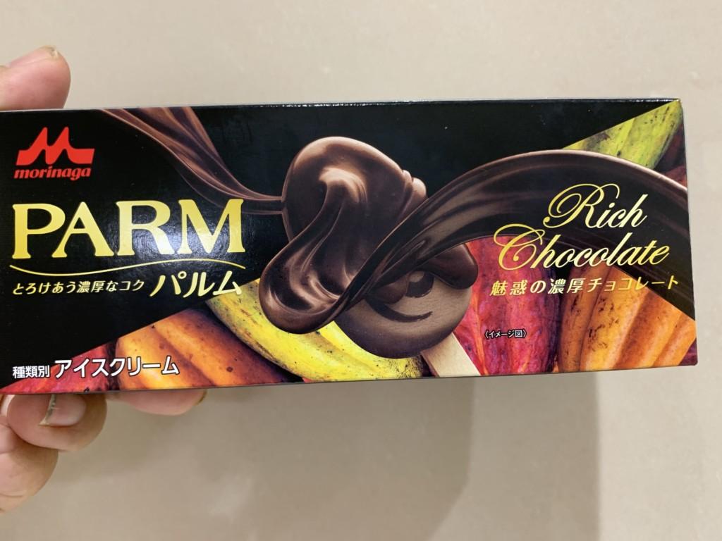 森永 パルム 魅惑の濃厚チョコレート