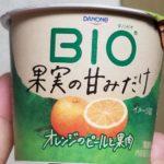 ダノン ビオ 果実の甘みだけ オレンジのピールと果肉