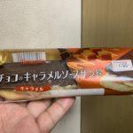 ヤマザキ 板チョコのキャラメルソースサンド