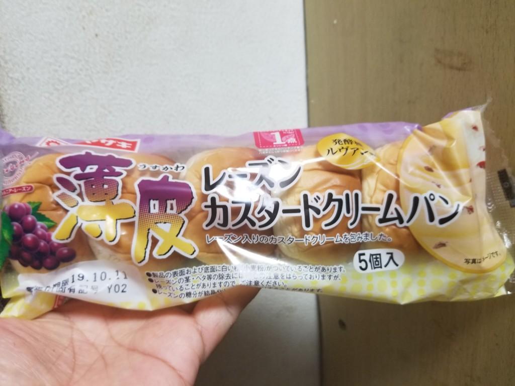 ヤマザキ 薄皮レーズンカスタードクリームパン