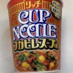 カップヌードルリッチフカヒレスープ味