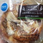 ファミリーマート お好み焼きみたいなパン