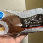 ファミマベーカリー 焼いもみたいなパン