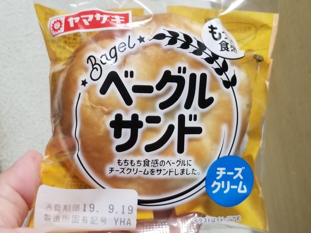 ヤマザキ ベーグルサンド チーズクリーム