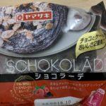 ヤマザキ ショコラーデ