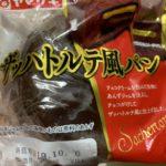 ヤマザキ ザッハトルテ風パン
