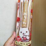 ヤマザキ ロールちゃんメープルバター風味