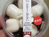セブンイレブン 北海道産小豆使用 白玉クリームぜんざい