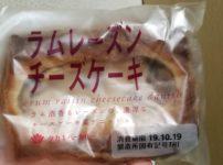 タカキベーカリー ラムレーズンチーズケーキ