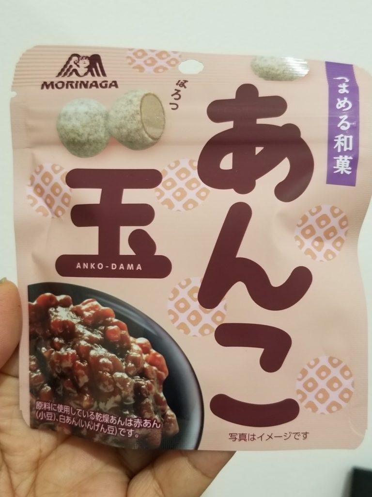森永製菓 あんこ玉