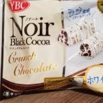 YBC ノアール クランチチョコレート ホワイト