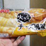 ヤマザキ 大きなチーズ風味パン