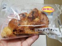 ローソン マチノパン チーズブリオッシュ