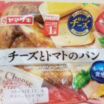 ヤマザキ チーズとトマトのパン