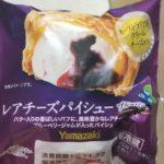 ヤマザキ レアチーズパイシュー ブルーベリー