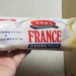 神戸屋北海道練乳フランス