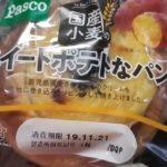 Pasco 国産小麦のスイートポテトなパン