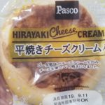 Pasco 平焼きチーズクリームパン