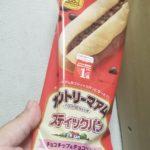 ヤマザキ カントリーマアムスティックパン チョコチップ&チョコクリーム