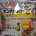 ヤマザキ ランチパック 餃子味