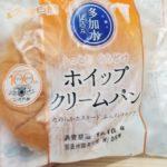 神戸屋 多加水仕込み しっとりくちどけ ホイップクリームパン