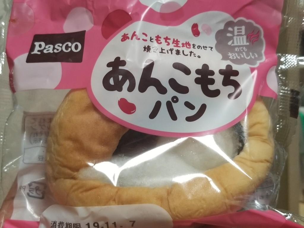 Pasco あんこもちパン