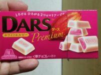 森永製菓 ダースプレミアム ホワイト&ルビー