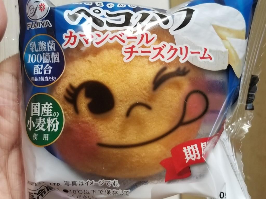 ヤマザキ ペコパフ カマンベールチーズクリーム