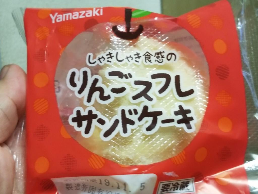 ヤマザキ りんごスフレサンドケーキ