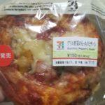 セブンイレブン グリル野菜のもっちりピザパン