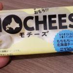ローソン モチーズ  もちもち〜ず北海道チーズ