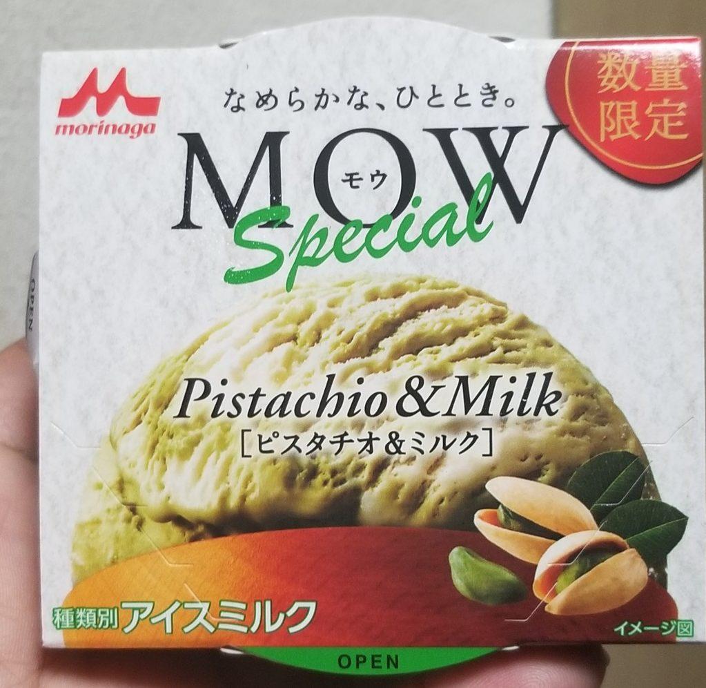 森永 MOW スペシャル ピスタチオ&ミルク