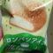 アンディコ メロンパンアイス