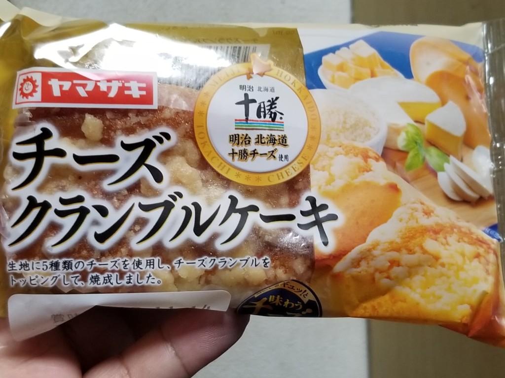 ヤマザキ チーズクランブルケーキ