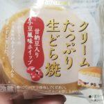 ヤマザキ クリームたっぷり生どら焼 甘納豆入り小豆風味ホイップ