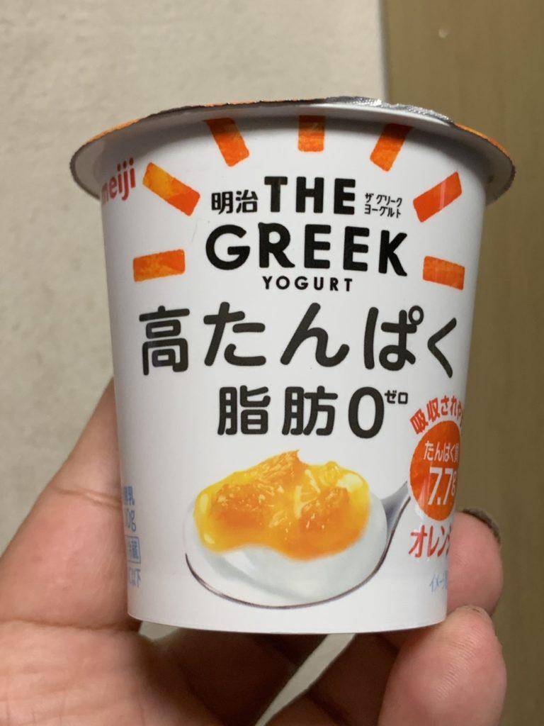 明治 THE GREEK YOGURT オレンジ