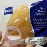 Pasco ふんわりパンケーキ いちご&ホイップ