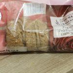 ファミリーマート クッキーコロネ(ジャンドゥーヤクリーム)