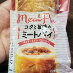 ヤマザキ コクと旨味のミートパイ