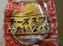 ヤマザキチーズスフレみたいなパン