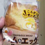 ヤマザキ ハム&エッグブレット